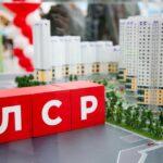 «Группа ЛСР» за 9 месяцев продала 590 тыс. кв. м жилья на 66 млрд рублей
